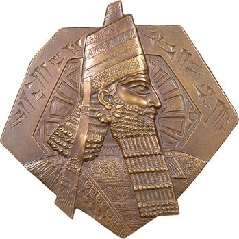 Iran/Perse, Nabuchodonosor II, plaque, s.d. (XXe s.)