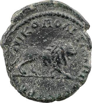 Moésie inférieure, Nicopolis, Julia Domna, bronze AE 16, 194-217