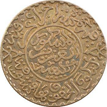 Maroc, Abdül Aziz I, 2 1/2 dirhams, AH 1321 (1903) Londres