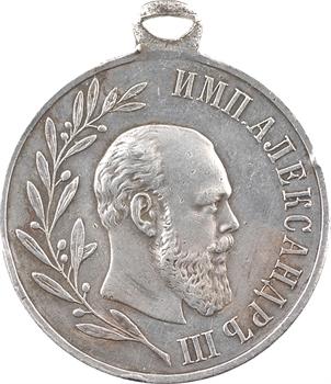 Russie, mort d'Alexandre III, médaille de mérite en argent, 1894