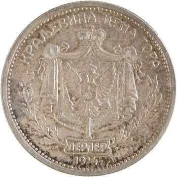 Yougoslavie, Monténégro (royaume du), Nicolas Ier, perper, 1912 Vienne