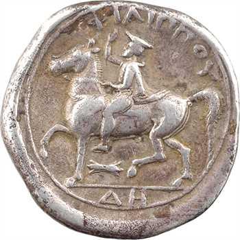 Macédoine, Philippe II, tétradrachme, Amphipolis, c.356-355 av. J.-C
