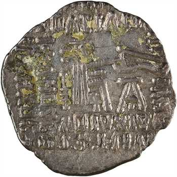 Royaume Parthe, Vardane I, drachme, Ecbatane, 38-46