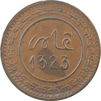 Maroc, Abdül Aziz I, 10 mouzounas, type non répertorié, AH 1323 (1905) Fès