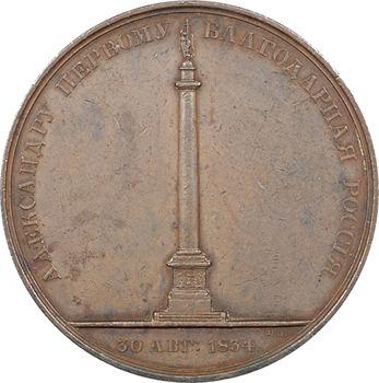 Russie, Nicolas Ier, érection de la colonne Alexandre Ier à Saint-Pétersbourg, par Utkin, 1834
