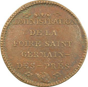 IIIe République, Foire de Saint-Germain, 1 franc 50 centimes, s.d. Paris