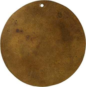 Lamoignon (Guillaume de), médaille par T. Bernard, s.d. (1679) Paris
