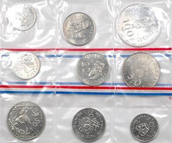 Nouvelle Calédonie, Nouvelles Hébrides et Polynésie, séries fleur de coin, 50 (ou 100), 20 et 10 francs, 1966-1967 Paris