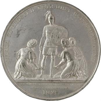 Russie, Nicolas Ier, Guerre russo-turque, la prise de Brailov et Varna, par P.A. Klepikov, cliché uniface, 1828 (1837)