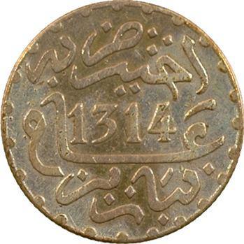Maroc, Abdül Aziz I, 1/2 dirham, AH 1314 (1896) Paris