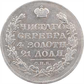 Russie, Nicolas Ier, rouble, 1831 Saint-Pétersbourg