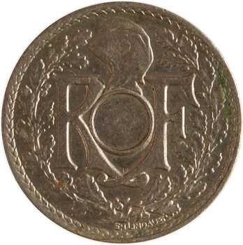 IIIe République, 5 centimes Lindauer, 1931 Paris, variété non trouée
