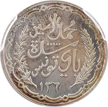 Tunisie (Protectorat français), Mohamed Lamine, essai de 10 francs, date incomplète, poids lourd, PCGS SP67, 194X Paris