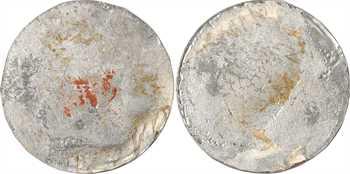 Louis XVI et Marie Antoinette, Bourgogne, naissance du dauphin, paire de clichés unifaces, 1781 Paris