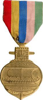 Égypte, 14e congrès international de navigation, Le Caire, 1926
