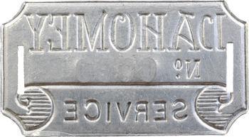 Dahomey, plaque de taxe, service, n° 0000