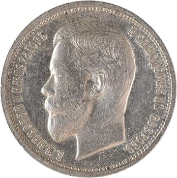 Russie, Nicolas II, poltina ou 50 kopecks, 1913 Saint-Pétersbourg