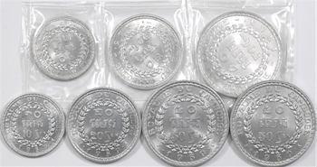 Cambodge (Royaume du), sachet de trois monnaies de 10, 20 et 50 cents 1953 + 10, 20 et 50 sén (2 ex.) 1959