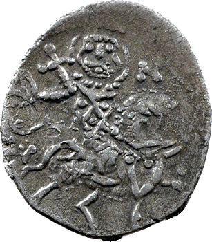 Andronicus III, aspre d'argent, Trébizonde, 1330-1332
