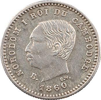 Cambodge, Norodom Ier, essai de 25 centimes, 1860 Bruxelles