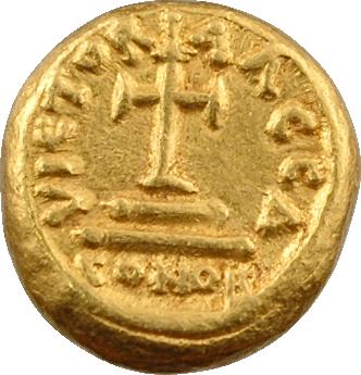 Héraclius et Héraclius Constantin, solidus, Carthage, c.624-625