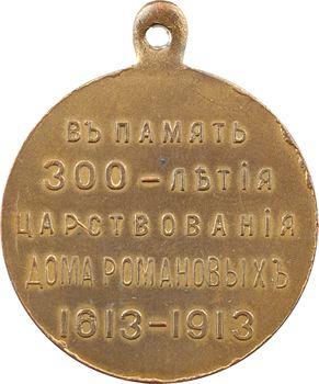 Russie, Nicolas II, médaillette pour le tricentenaire des Romanov, 1913 Saint-Pétersbourg