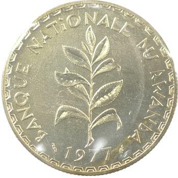 Rwanda (République du), essai de 50 francs, 1977 Paris