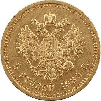 Russie, Alexandre III, 5 roubles, 1889 Saint-Pétersbourg