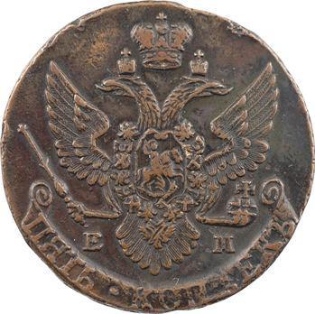 Russie, Catherine II, 5 kopecks, 1795 Ekaterinbourg