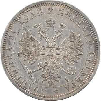 Russie, Alexandre II, rouble, 1877 Saint-Pétersbourg