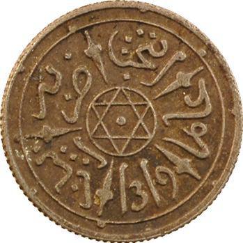 Maroc, Abdül Aziz I, 1/2 dirham, AH 1319 (1901) Paris