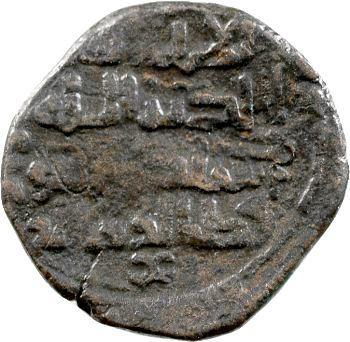 Benee Zengee, époque de Kutb-Ed-Deen Mohammad, dirhem en bronze, c.1197
