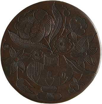 Consulat, cinq centimes Dupré détournée en médaille de mariage, s.d