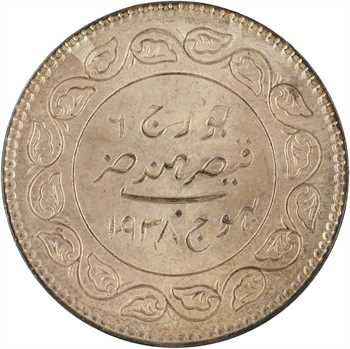 Inde, état princier de Kutch, 5 kori, 1938