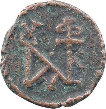 Justin II et Sophie, Pentanoummion, après 569 ? Antioche ?
