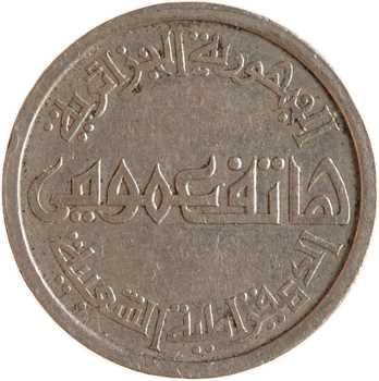 Algérie, jeton de téléphone P.T.T., s.d