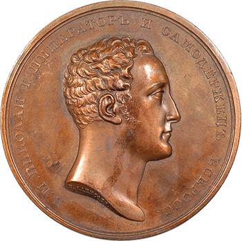 Russie, Nicolas Ier, récompense pour loyauté, par Alexeev, s.d