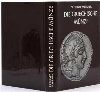 Franke (P. R.) et Hirmer (M.), Die griechische Münze, München 1964