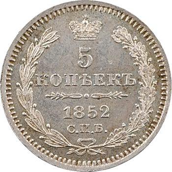 Russie, Nicolas Ier, 5 kopecks, 1852 Saint-Pétersbourg