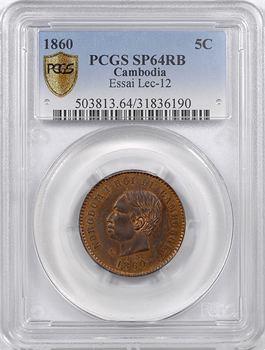 Cambodge, Norodom Ier, essai de cinq centimes, 1860 Bruxelles, PCGS SP64RB