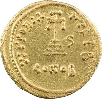 Constant II, solidus, Constantinople, 2e officine, 647-648