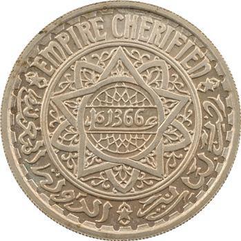 Maroc, Mohammed V, essai de 20 francs, AH 1366 (1946) Paris