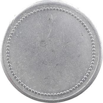 Maroc, 5 francs, entreprise Collet et Gouvernet, s.d