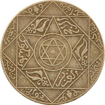 Maroc, Abdül Aziz I, 2 1/2 dirhams, AH 1317 (1899) Paris