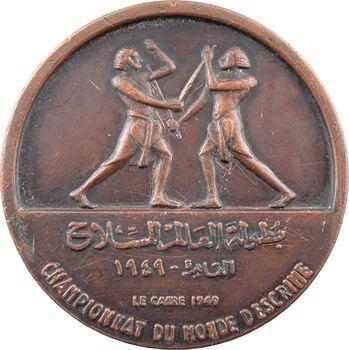 Égypte, Championnat du monde d'Escrime, 1949 Le Caire