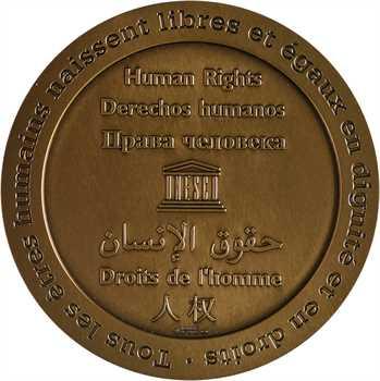 Ve République, UNESCO, 50e anniv. de la Déclaration universelle des Droits de l'homme, 1948-1998 Paris