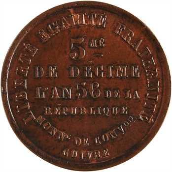 IIe République, 5ème de décime de la Banque du peuple, 1848, An 56, Paris