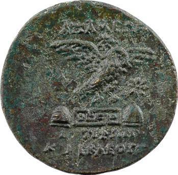 Phrygie, Apameia, bronze, c.100-50 av. J.-C.