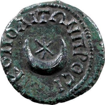 Moésie inférieure, Nicopolis, Septime Sévère, petit bronze, 193-211