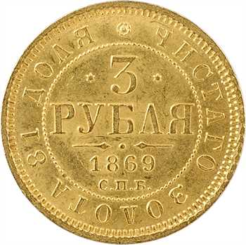 Russie, Alexandre II, 3 roubles, 1869 Saint-Pétersbourg